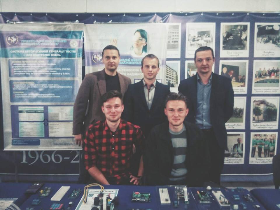 Тернопільський національний економічний університет. Тернополь · ХІІІ Генеральна асамблея студентів