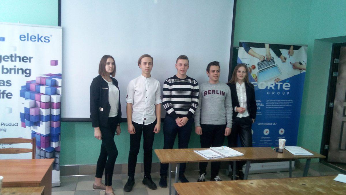 Презентація проектів зимових ІТ шкіл.