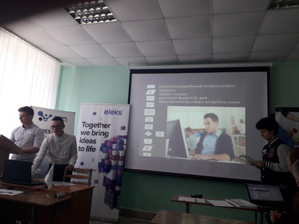 Кафедра кібербезпеки ТНЕУ взяла участь в презентаціях проектів ІТ шкіл